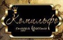 Продам действующий салон красоты «Комильфо»