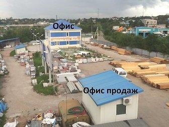 Увидеть фотографию  Продажа готового бизнеса от Собственника в Артеме 39634017 в Владивостоке