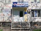 Просмотреть изображение  Интернет-магазин 34230348 в Волгодонске