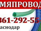 Уникальное foto  Гофрированный шланг купить 34715699 в Волгодонске