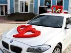 Изображение в   Прокат авто на свадьбу БМВ 5 серии (цвет в Волгодонске 2000
