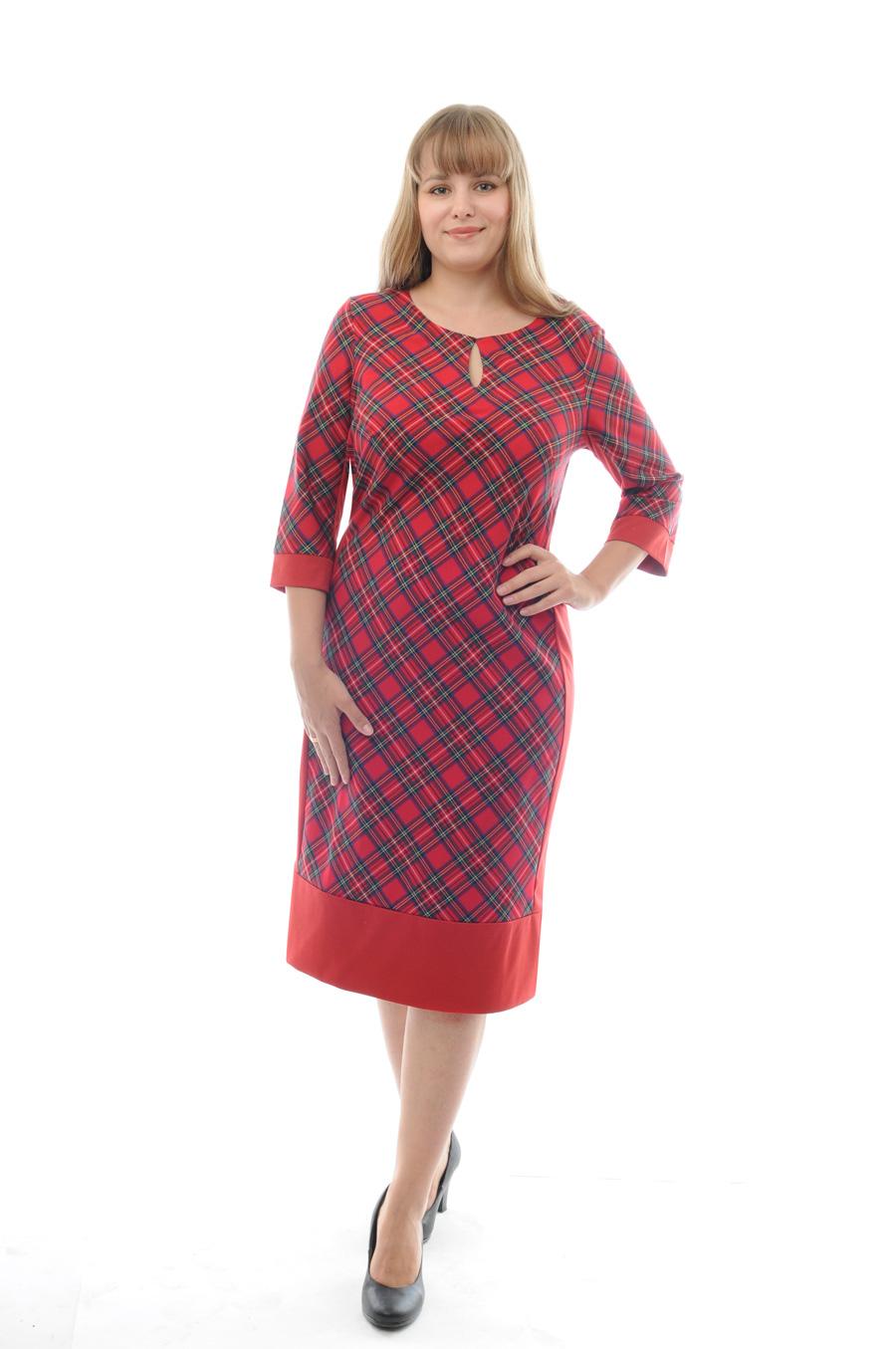 Женская Одежда Больших Размеров В Тюмени