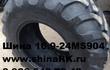 Шина 16. 9-24-12PR TL MS904 (брэнд Huiton-хютон)на