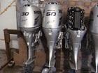 Просмотреть фотографию Разное Лодочные моторы 32516096 в Волгограде
