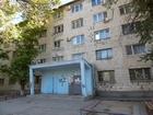 Скачать фото  комната пл, 14 кв, м, в общежитии 33232219 в Волжском