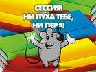 Скачать изображение  Дипломные и курсовые работы по экономическим дисциплинам 33605986 в Волгограде