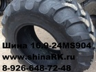���� �   ���� 16. 9-24-12PR TL MS904 (����� HUITON-�����)�� � ���������� 26�195