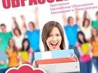 Увидеть фото  Высшее образование зарубежом 33748583 в Волгограде