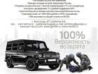 Уникальное фотографию  Спутниковый охранный комплекс «АНТИУГОН Lock-АВТО» 34244901 в Волгограде