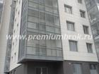 Скачать foto Аренда нежилых помещений Аренда офисного помещения в Центральном районе, 120,9 кв, м 34284235 в Волгограде