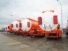 Скачать бесплатно foto Цистерна промышленная Бензовоз полуприцеп-цистерна BONUM 28m3 34664657 в Волгограде