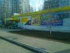 Изображение в   Сдам торговое помещение в магазине Покупочка в Волгограде 52000