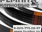 Скачать изображение  Ремень клиновый зубчатый 35047688 в Волгограде