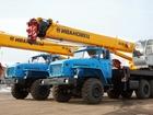 Увидеть foto  Автокран 14 и 16 тонн 35122840 в Волгограде