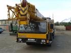 Просмотреть фото Автокран Продажа автокрана 50т 35445798 в Волгограде