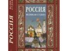 Фотография в   Книга новая. в Волгограде 3000