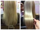 Свежее foto Салоны красоты Красота волос 37581944 в Волгограде