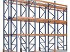 Просмотреть фотографию  Готовим монтаж полок для вашего заводе, 37740792 в Москве