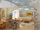Скачать бесплатно изображение  ремонт квартир,домов, 38769441 в Волгограде