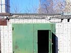 Уникальное изображение  продаю гараж (ул, Хиросима) 38854715 в Волгограде
