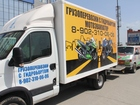 Фото в   Предоставляю услуги мотоэвакуатора с подъемником. в Волгограде 500