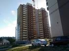Скачать foto Агентства недвижимости Квартиры от 1,8 млн в новостройке ЖК На Клубной 39459666 в Волгограде