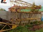 Уникальное фотографию  Гусек маневровый крана гусеничного РДК-250 39822809 в Волгограде