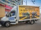 Смотреть фото  Отличный мотоэвакуатор с подъемником мототехники 39971782 в Волгограде