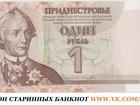 Просмотреть фото Разное Приглашаем в увлекательный мир коллекционирования банкнот, Вас ждут подлинные банкноты Замбии, Биафры, Тринидада, Ирана, Катара, Ливана, Ирака, 40048939 в Волгограде