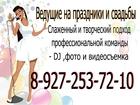 Свежее foto Фото- и видеосъемка ведущие тамада красноармейский кировский советский район волгоград 89272537210 50057377 в Волгограде