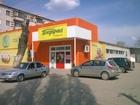 Скачать изображение  Сдам торговую площадь в магазине Покупочка, ул, Фроловская, 14/1 52979354 в Фролово