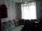 Скачать бесплатно фотографию Аренда жилья Сдача комнаты на долгий срок 59334034 в Волгограде