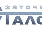 Смотреть изображение Курсы, тренинги, семинары Обучение мастерству заточки инструмента от студии Заточка Эталон 65204461 в Волгограде