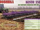 Просмотреть фотографию  Культиваторы сплошной обработки почвы KUSTO 68495164 в Саратове