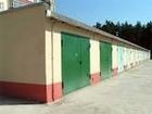 Скачать бесплатно изображение Гаражи и стоянки Срочно продаётся гараж в Городище Волгоградской обл. 69870377 в Волгограде