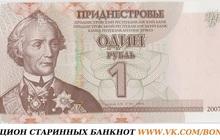 Приглашаем в увлекательный мир коллекционирования банкнот