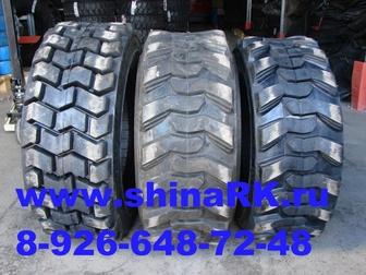 Скачать фотографию Шины Шины усиленные 12-16, 5Ti200, шины стандартные 12-16, 5RG500 для мини погрузчиков 33836532 в Волгограде