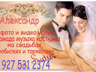 Скачать изображение  видеооператор красноармейский кировский советский район волгоград 89275312374 38746196 в Волгограде