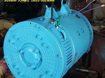 Уникальное изображение  Электродвигатель ДК-309БМ 39285341 в Волжском