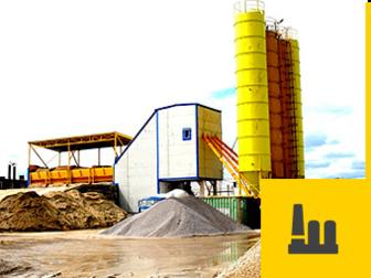 Скачать бесплатно изображение Разное Бетон с завода с доставкой 39451433 в Волгограде