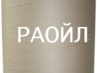 Уникальное изображение Разное Смазка канатная 39У доставка по России 70266726 в Волгограде