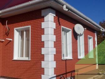 Скачать бесплатно foto  Фасадные панели Grand Line Кирпич клинкерный 82987525 в Волгограде
