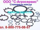 Скачать бесплатно изображение  Кольцо стопорное ГОСТ 13942-86 32409867 в Вологде