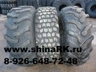 Фото в Авто Шины Шина 16. 9-24TL 12PR R4 Armour  Обод W15L в Вологде 23657