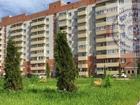 Жилой комплекс Флагман - это масштабный жилищный проект из 1