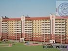 Новый жилой комплекс расположен в центральной части города В