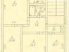 Дом 1972 года постройки, расположен в экологически чистом, с