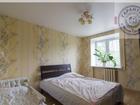 Продается уютная трехкомнатная квартира на 2 этаже 5 этажног