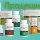 Продукты для корректировки питания для здоровья