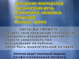 Уникальное фото  Детские праздники 32570767 в Вологде